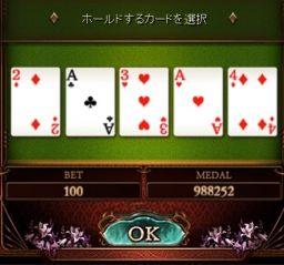 【グラブル】ポーカーっていつも10しかやらんから全然稼げん